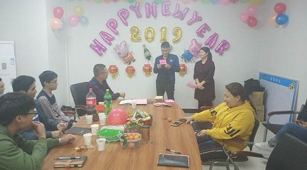 2018年会图片 (46)