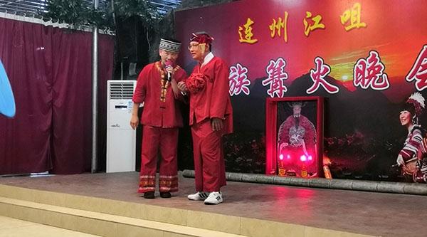 2019连州之旅 (7)